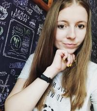 Анастасия Скадорва