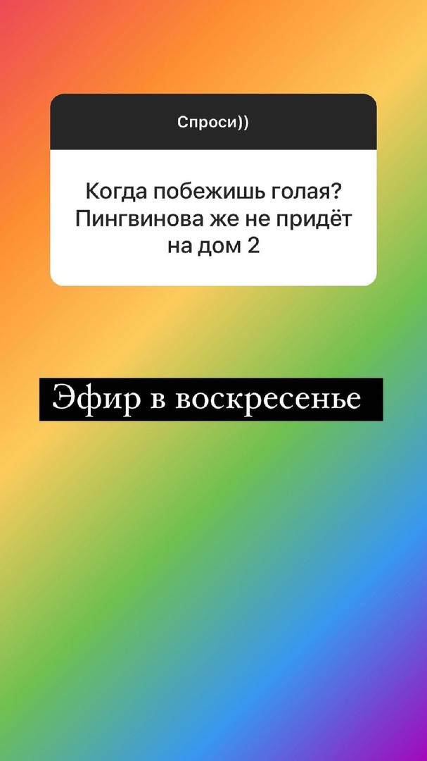 Надя Ермакова отвечает на вопросы