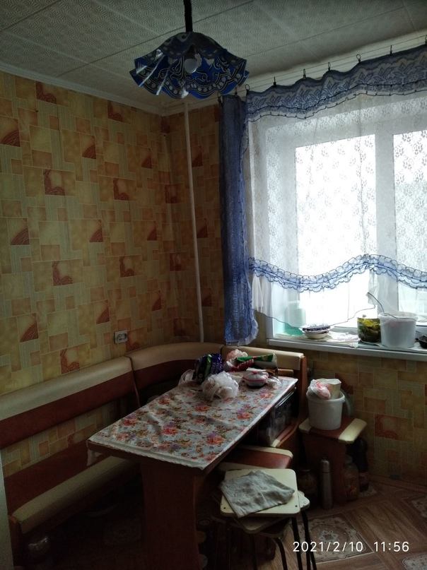 | Объявления Орска и Новотроицка №13820