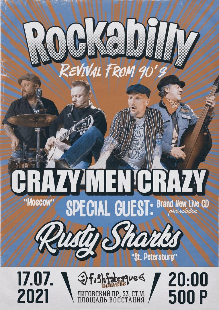 17.07 Crazy Men Crazy и Rusty Sharks в клубе Fish Fabrique Nouvelle!