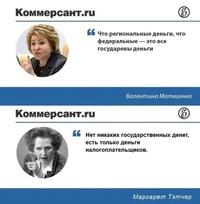 Владимир Смирнов фото №9