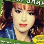 «Электричка» — оригинал и переделки песни