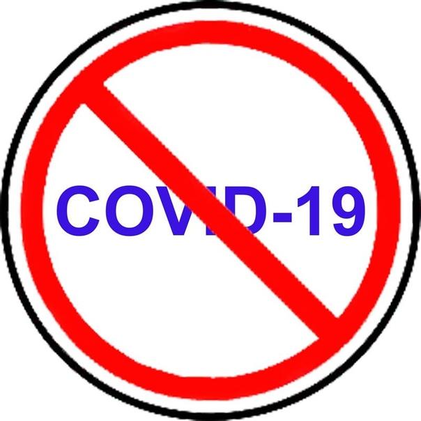 Состоялось очередное заседание оперативного штаба по противодействию распространению коронавирусной