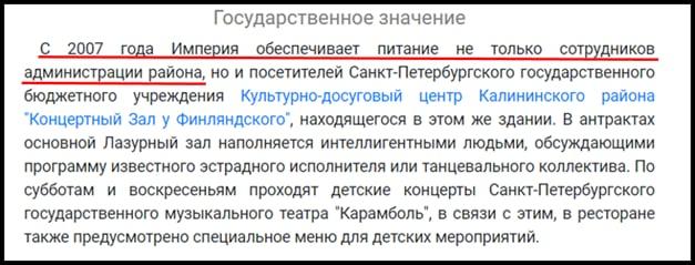 Это не публикуют в других группах Калининского района