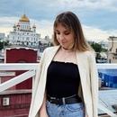 Персональный фотоальбом Дарьи Фомичёвы