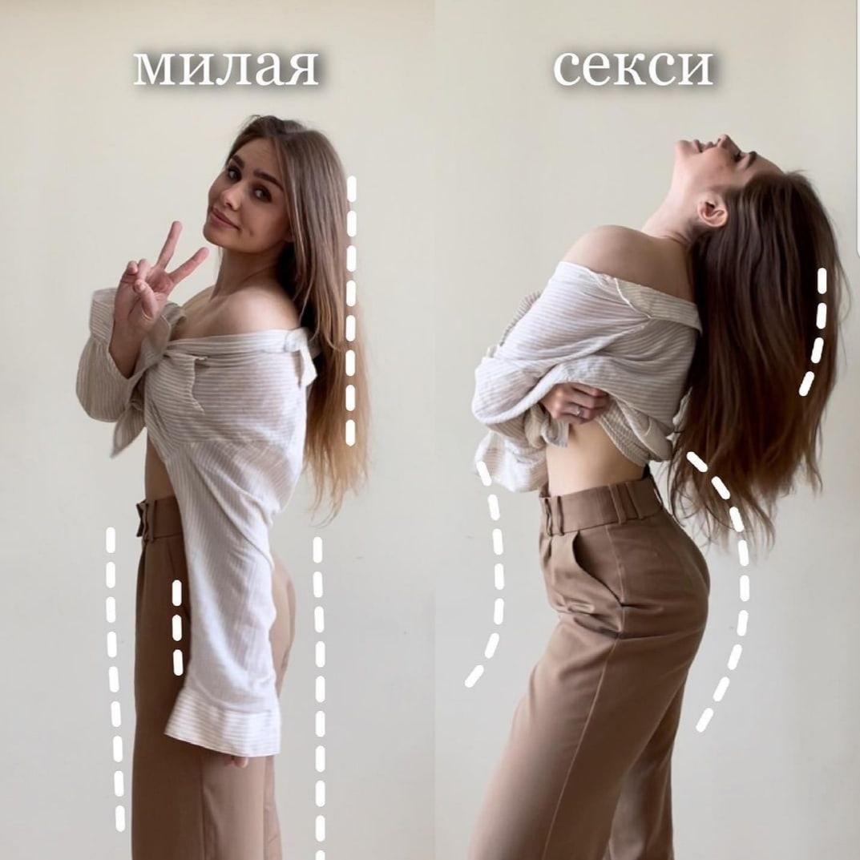фото из альбома Екатерины Каченок №1