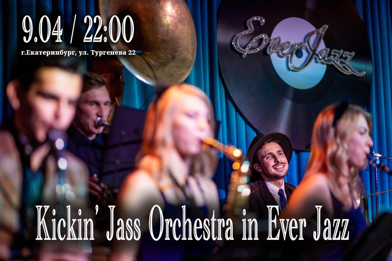 09.04 Kickin' Jass Orchestra в клубе EverJazz!