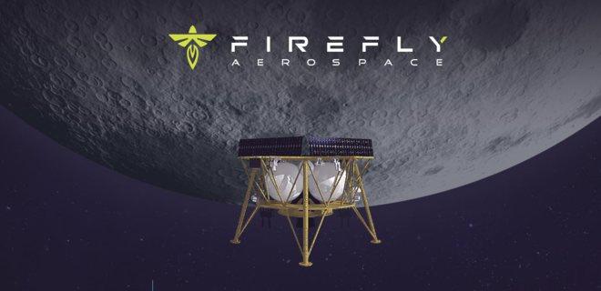 Firefly Aerospace планирует запустить ракету Alpha в апреле, изображение №2
