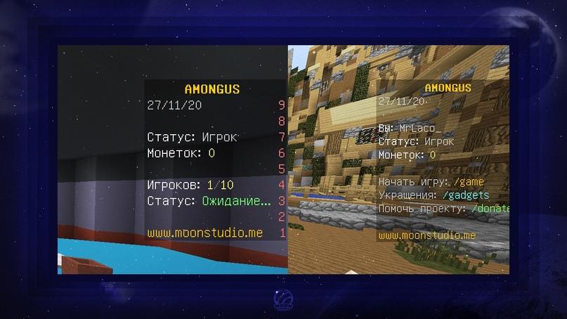 Эээ… Зелёный предатель! — Режим «AmongUs» уже в Minecraft!, изображение №31