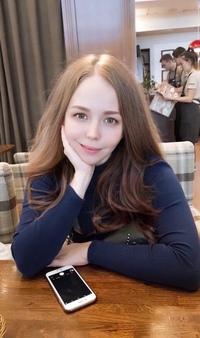 Кристина Соклакова