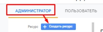 Google Analitics 4., изображение №22