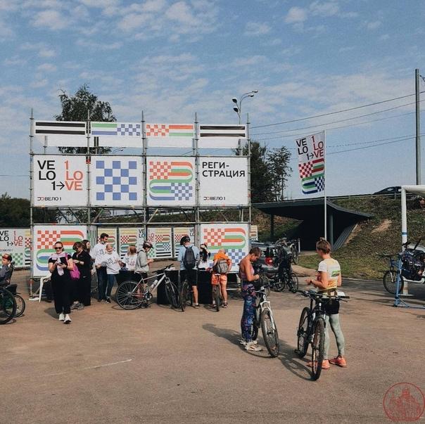 Открыт первый участок велодорожки между Москвой и Петербу...