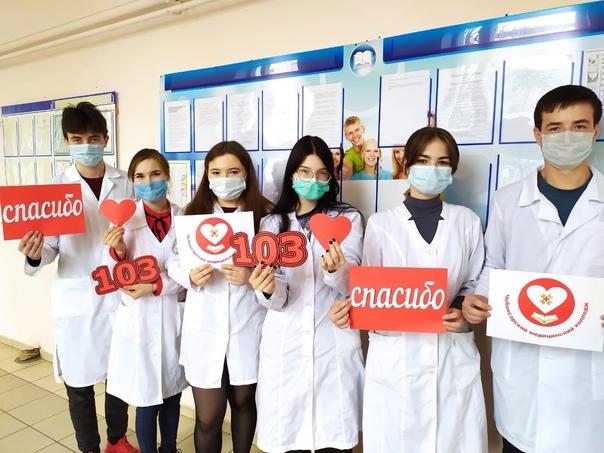 Волонтеры-медики возрождают традиции милосердияКто...