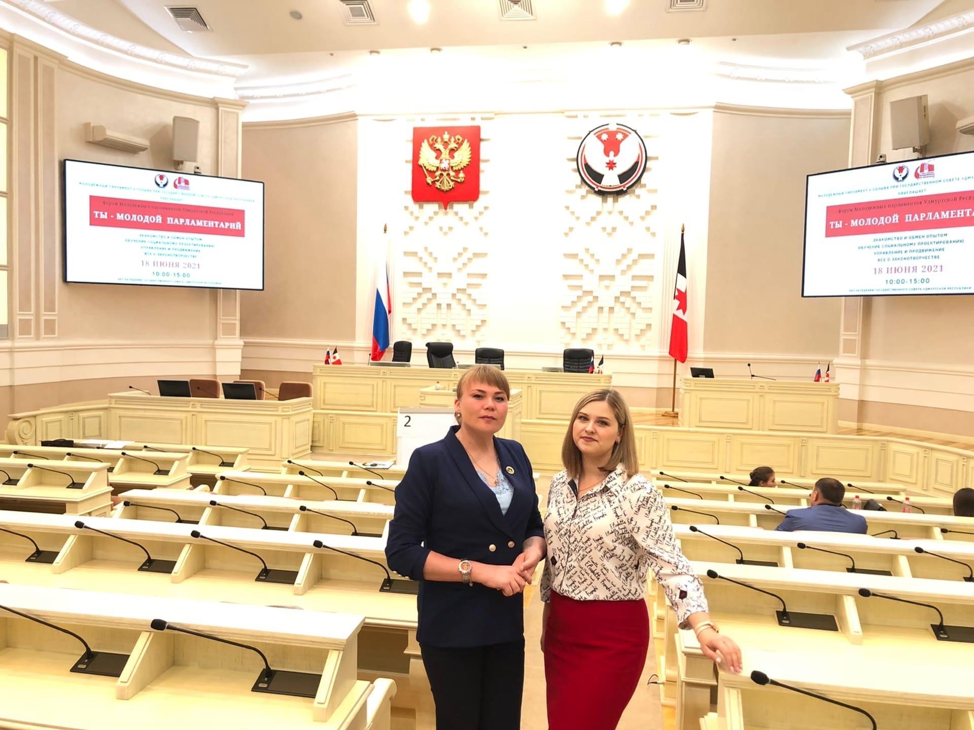 18 июня в Государственном совете Удмуртской Республики