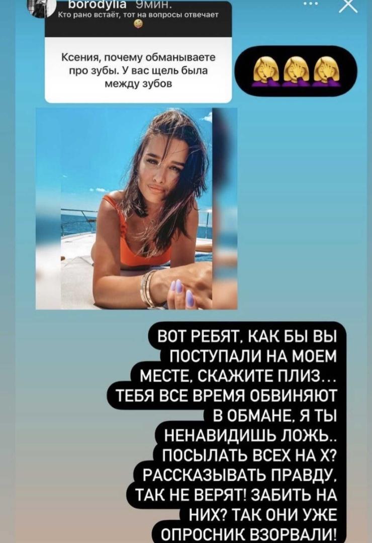Новостной обзор от 09.10.21
