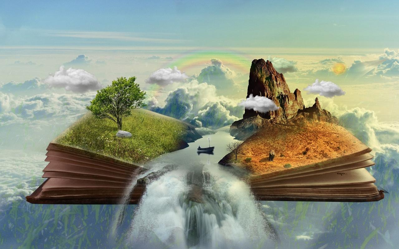 Мир – это книга.