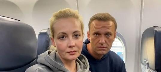 Лавров: реакция Запада на возвращение Навального призвана отвлечь внимание от кризиса // Смотрим