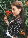 Alena Ivanchenko