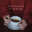 Штефан Кристина   Воронеж   6