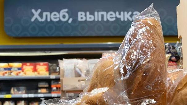 Супермаркеты в нерабочие дни будут работать в штат...