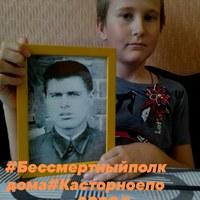 Вячеслав Чернятин