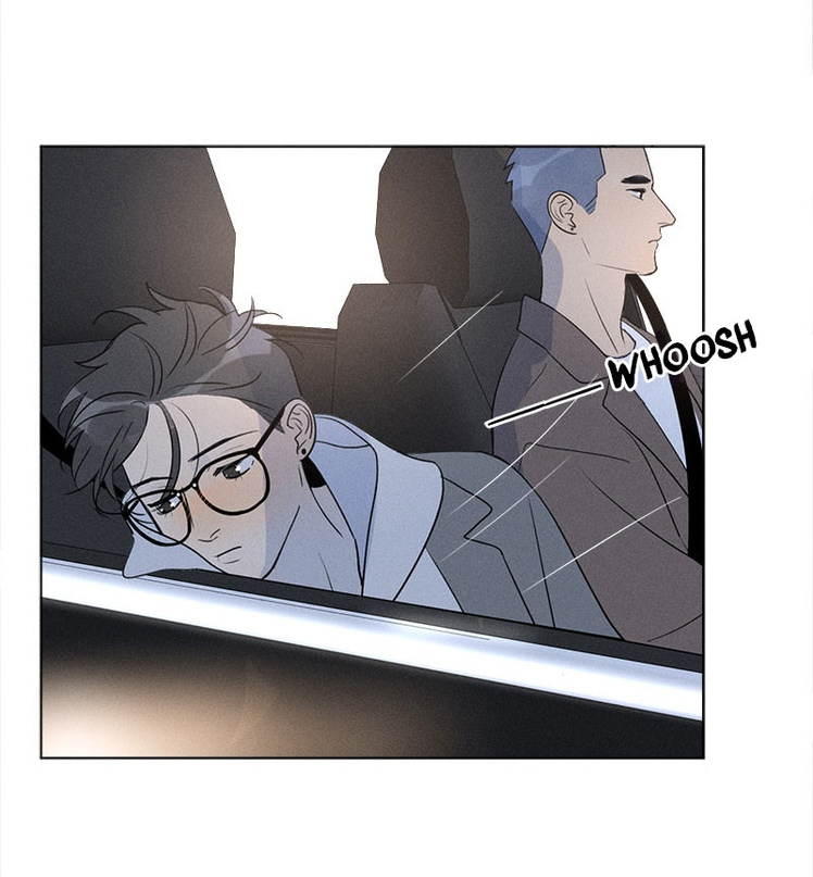 Here U are, Chapter 137: Side Story 4 (Part Two), image #5