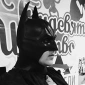 """Анимация """"Бэтмен"""" на детский праздник"""