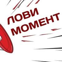 Поездки-Москва-Валуйки И-Обратно