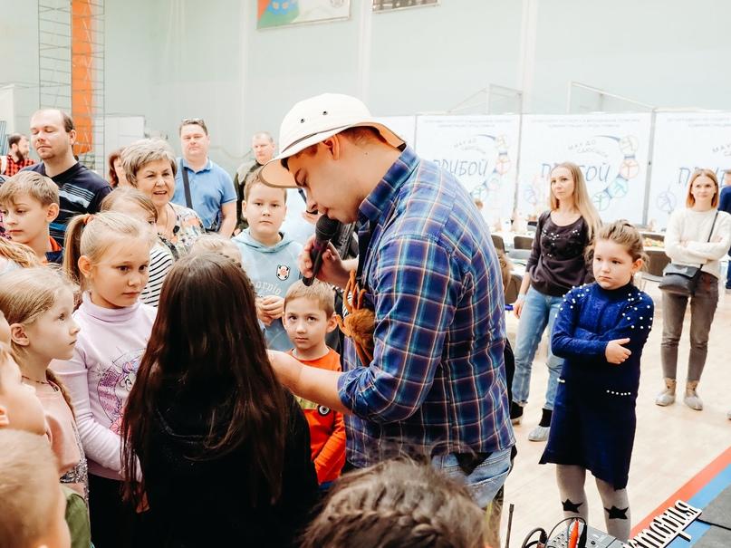 Семейная игротека Конструктория, Тюмень, 16 ноября 2019 - 15