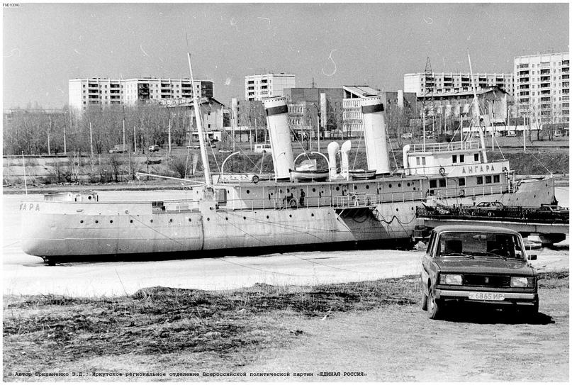 Ледокол «Ангара», изображение №10