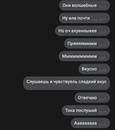 Васильева Саша   Санкт-Петербург   47