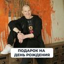 Алексей Толкачев фотография #28