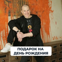 Алексей Толкачев фото №44
