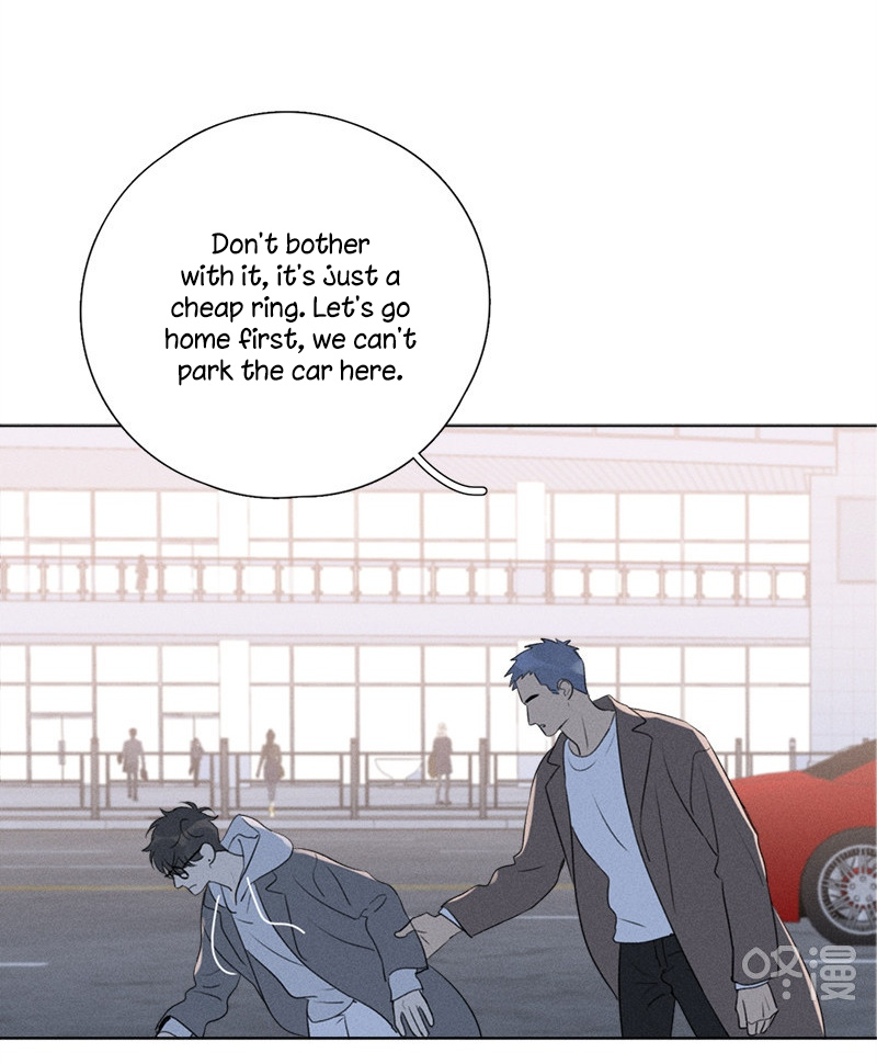 Here U are, Chapter 137: Side Story 4 (Part Two), image #28