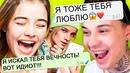 Васильев Максим | Тула | 16
