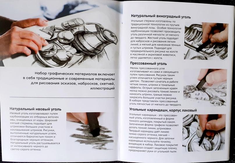 Набор принадлежностей для рисования и   Объявления Орска и Новотроицка №27893