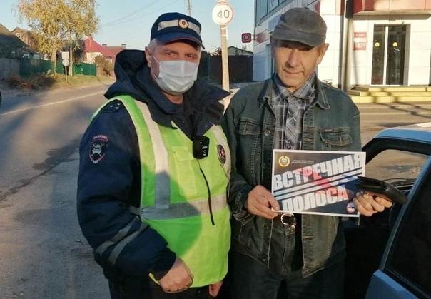 В #Ярцево сотрудники ГИБДД в рамках оперативно-про...