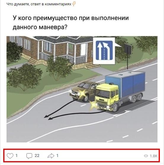 Кейс: Продвижение 15 автошкол, заявки от 20 рублей, изображение №9