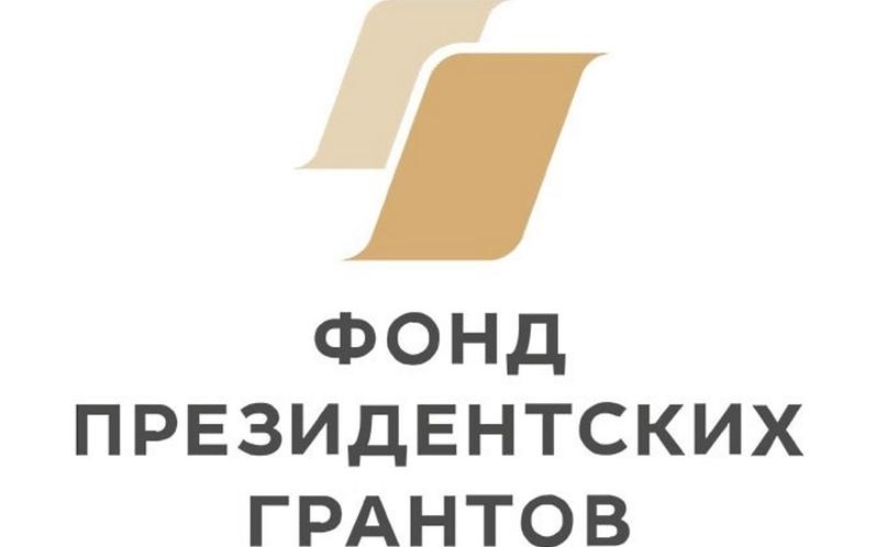 Фонд президентских грантов запускает курс по сторителлингу и видеопроизводству для НКО, изображение №1