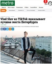 Slav Vlad   Санкт-Петербург   0