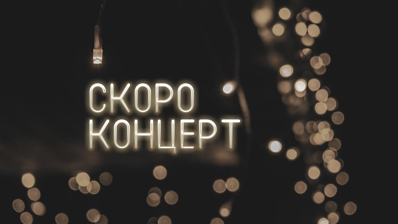фото из альбома Ильи Соболева №7