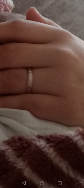 Сегодня днем было утеряно кольцо, в районе 6 интер...