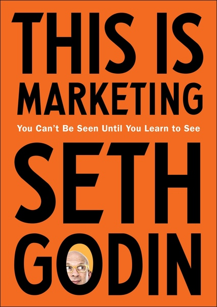 Seth Godin - This Is Marketing  You Can't Be Seen Until You Learn to See-Portfolio (2018)