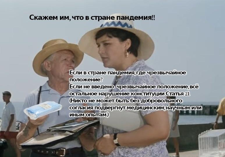 фото из альбома Карины Амельяновой №11