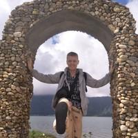 Фотография профиля Александра Хицуна ВКонтакте