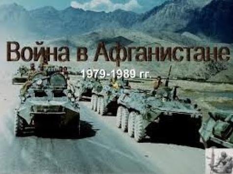 15 февраля 2021 года исполнилось 32 года со дня вывода Советских войск с территории Афганистана., изображение №1