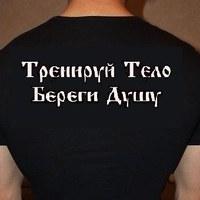 Alex Vsemogu