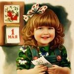 Перво, Перво, Первомай! — праздничные детские стихи