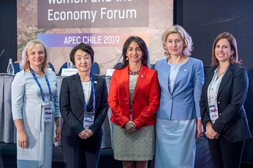 Проходит V международный конкурс женских предпринимательских проектов, изображение №1