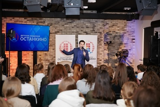 Антон Макарский. Public talk 14 11 2020
